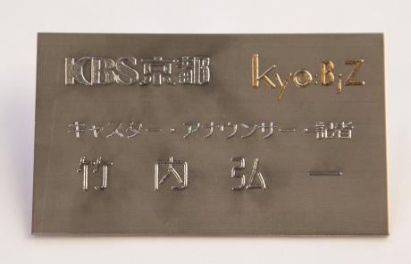 10種類の金属を肉盛溶接して名刺を表現